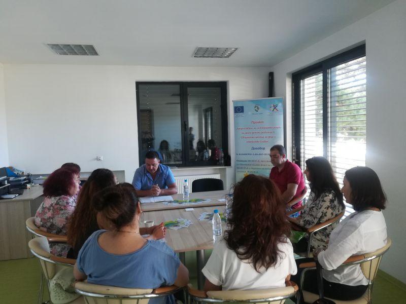 Кръгла маса на Общностен център – Сливен